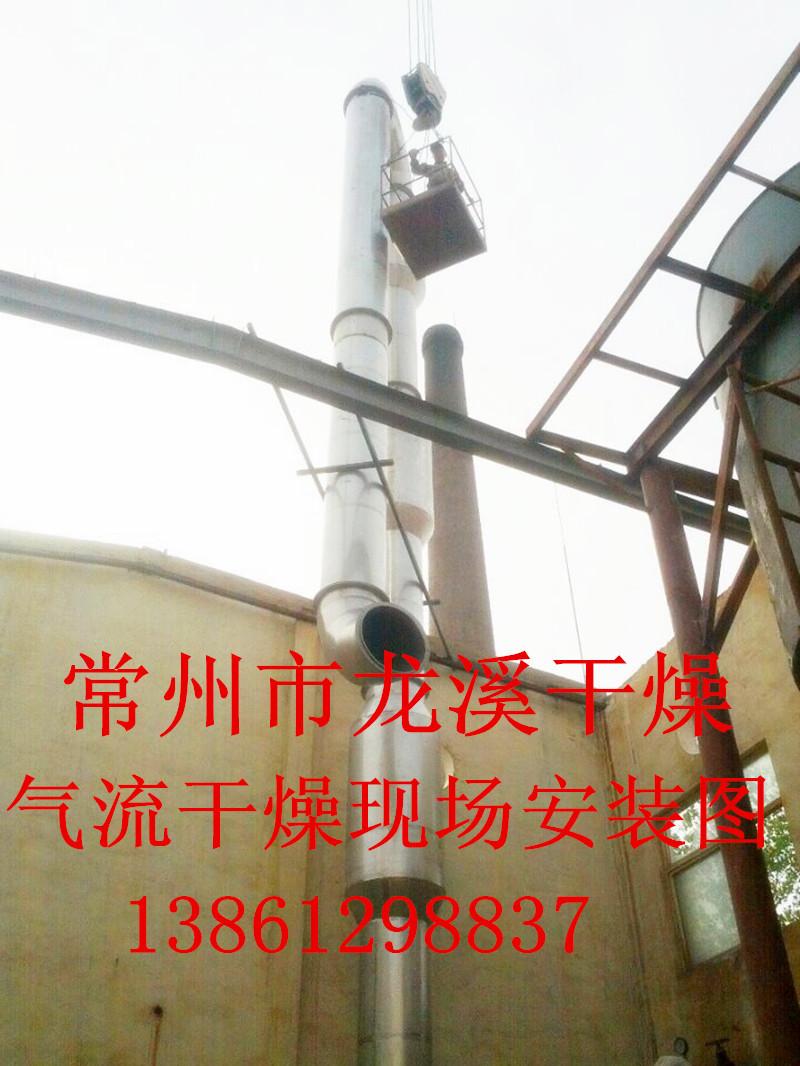 QQ图片20140604124722_副本