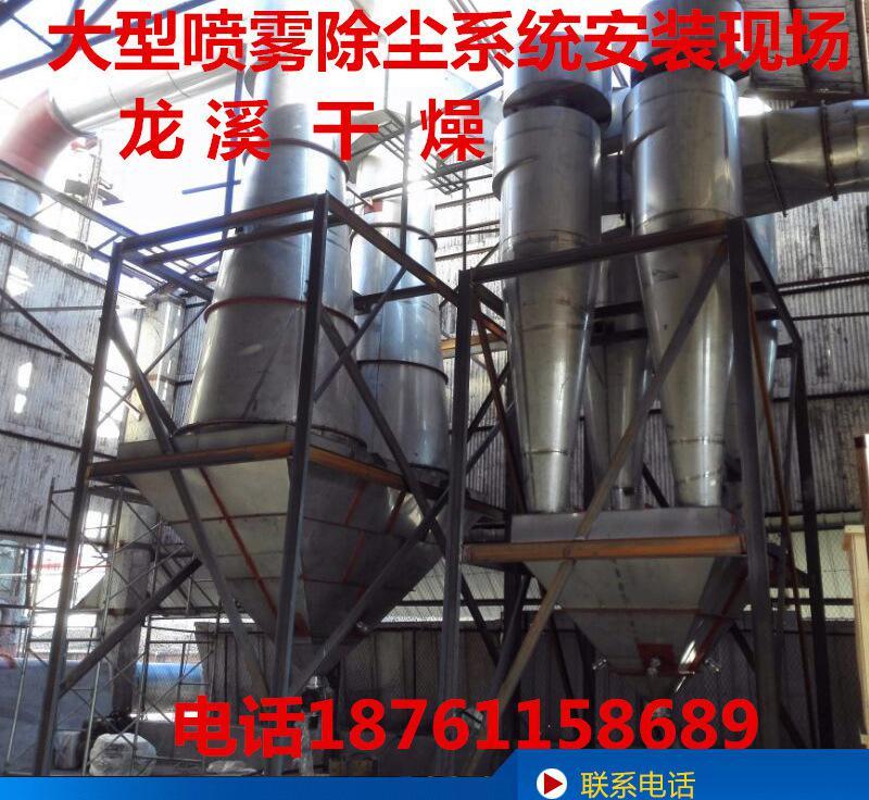 龙溪干燥专业制造茶皂素提取专用烘干塔-喷雾烘干塔