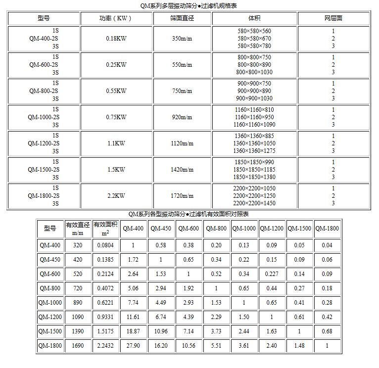 547e5aab-5d49-41fa-9aee-53f670105a6c.png
