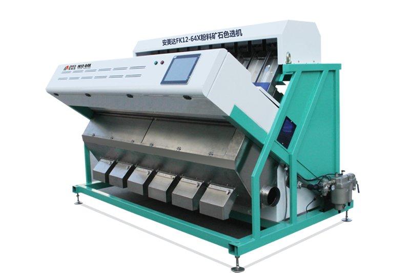 国内首款粉料矿石色选机 20目-120目细小颗粒专用色选机 精度高的图片