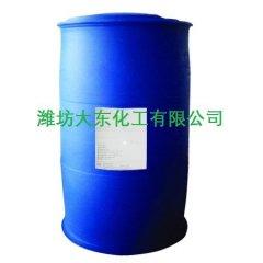 聚羧酸胺盐分散剂5029(铵盐分散剂)