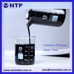 碳纳米管导电浆料