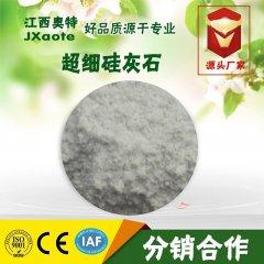 200-2500M硅灰石粉 高長徑比