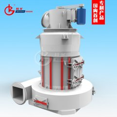 4R3216擺式磨粉機