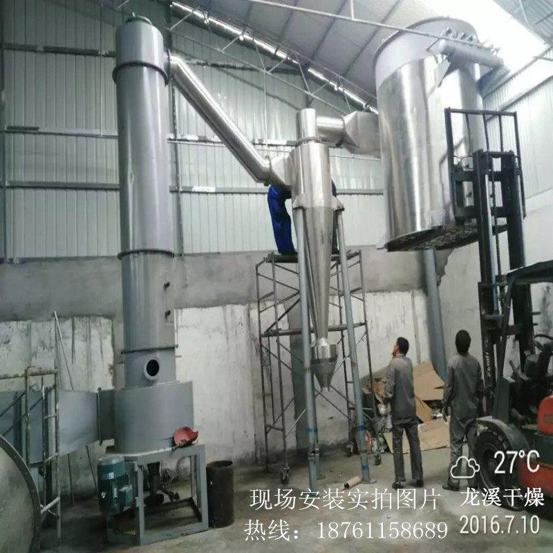 H酸旋转闪蒸干燥机  H酸J酸专用烘干设备的图片