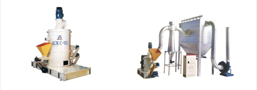 ACM/E硅灰石针状粉专用粉碎机主机结构图