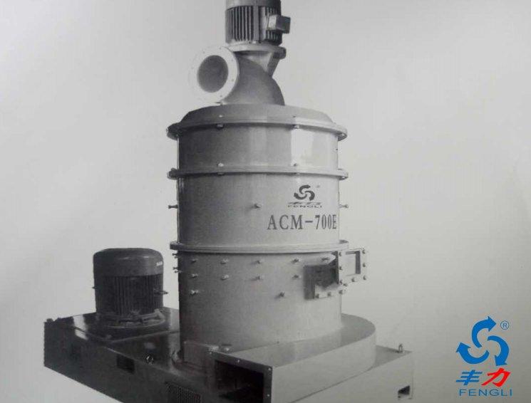 ACM/E硅灰石针状粉专用粉碎机的图片