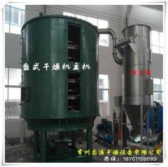 锂电池专用盘式干燥机 盘式烘干设备 电池粉连续烘干设备