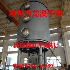 浮酸盐烘干机 钼精矿烘干盘式专用干燥机 结晶粉末低温节能烘干机的图片