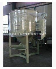 HD-200料斗式干燥機