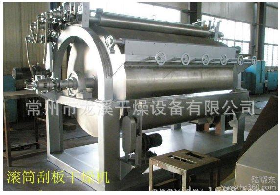 腐植酸专用刮板烘干机 糊状滚筒刮板干燥机的图片