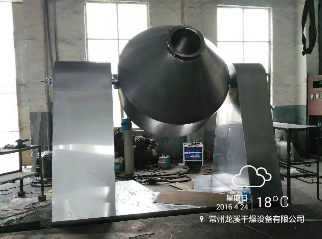 蒸汽导热油多用型双锥真空干燥机    SZG- 2000型双锥回转真空干燥机的图片