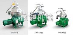 植物油、动物油分离机系列的图片