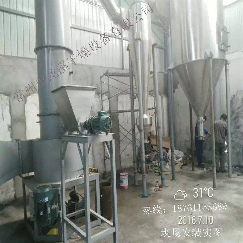 氢氧化铜闪蒸闪蒸烘干机   氢氧化铝闪蒸干燥机的图片