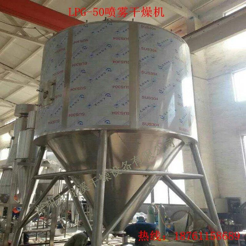 二氧化钛喷雾干燥机 过磷酸钾喷雾干燥机的图片
