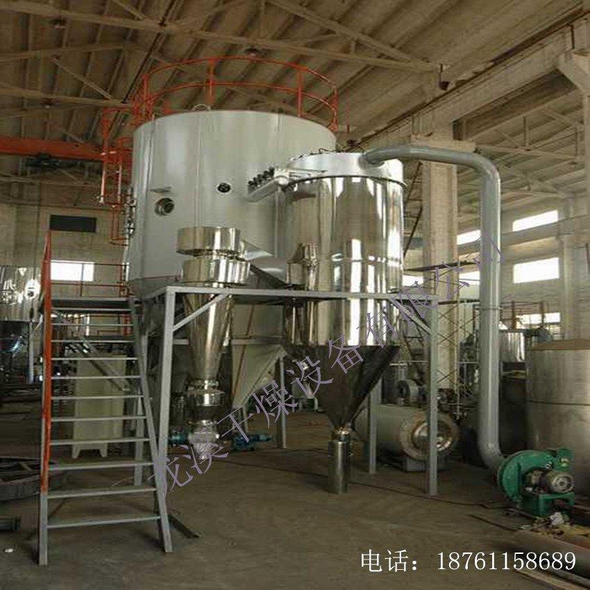 速溶红茶喷雾干燥机 乳制品喷雾烘干塔的图片
