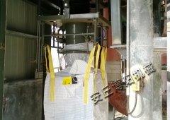 草木灰噸袋包裝機   煤粉噸包裝設備的圖片