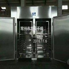 染料粉体烘干机  热风循环烘箱干燥机的图片