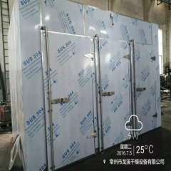 粉体烘干箱   C-CT-2箱式烘干机    染料粉体专用热风循环烘箱的图片