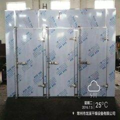 C-CT型热风烘箱   医药中间体用热风循环烘箱的图片