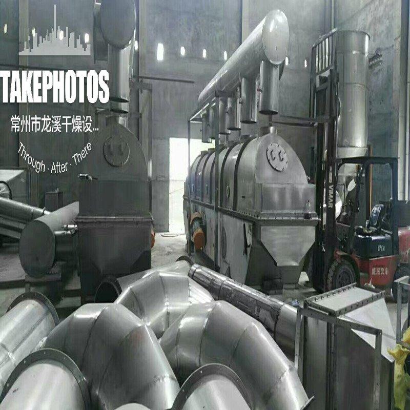檬酸烘干机 氟化氢铵专用振动流化床干燥机的图片