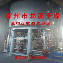 氨基苯磺酸烘干机 麦草畏专用连续盘式干燥机的图片