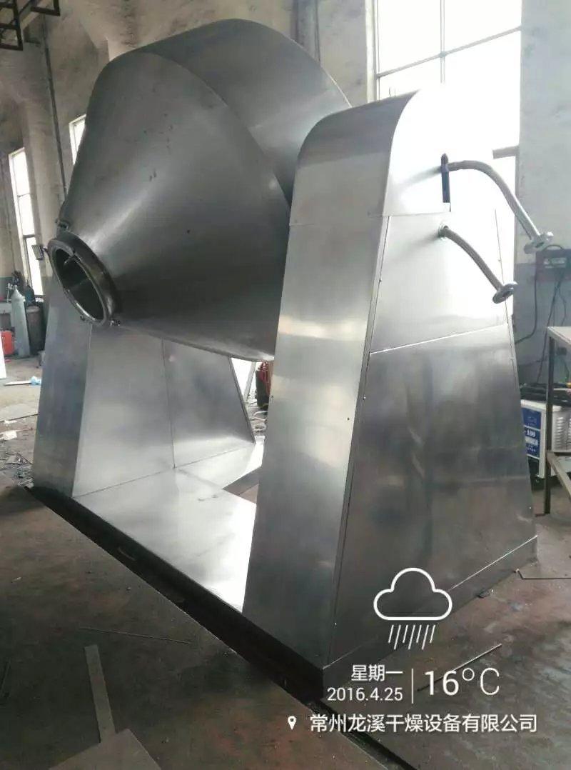 蒸汽导热油多用型双锥真空干燥机 SZG--100双锥回转真空干燥机的图片