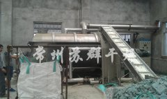 吴江污泥桨叶烘干减量化设备的图片