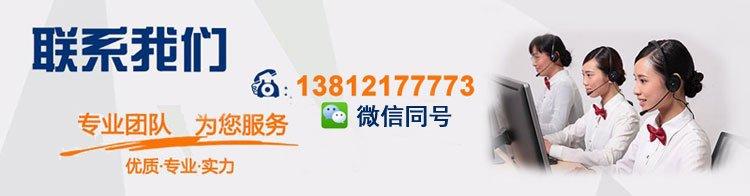 手机号引导750.jpg
