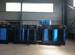 橡膠廢氣處理設備