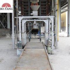 钙粉自动包装机、吨袋包装机优势的图片