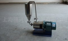 均质机(均质泵)