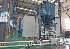 发泡剂管链输送机   粉体无尘管链式输送设备的图片