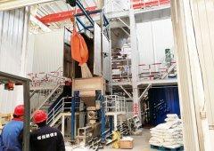 粉末活性炭吨包卸料机、拆包机博阳生产的图片