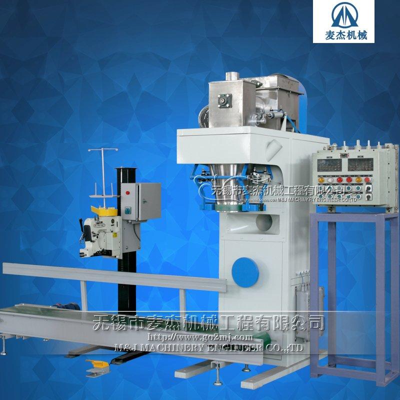 鱼粉包装机,鱼粉包装秤,定量包装机,定量包装秤的图片