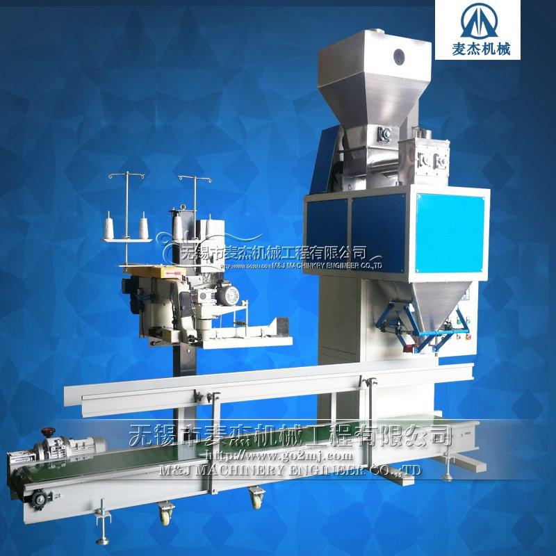 氨基酸粉包装机,氨基酸包装秤,定量包装机,定量包装秤的图片