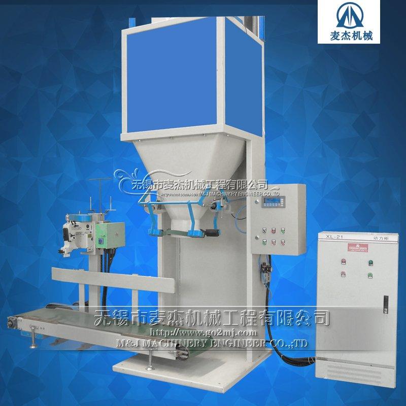 豆粕包装机,豆粕包装秤,定量包装机,定量包装秤的图片