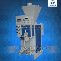 干粉砂漿閥口秤,砂漿包裝秤,定量包裝機,干粉砂漿定量包裝秤