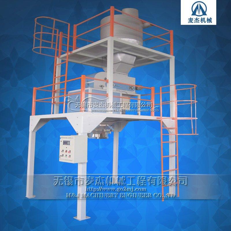 煤粉包装机,煤粉包装秤,煤粉定量包装机,定量包装秤的图片