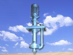 LQBL型立式單極單吸軸泵