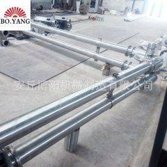 PVC塑料粉管鏈上料機 粉體管鏈輸送系統