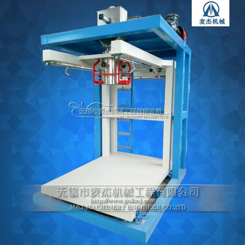 干化污泥吨袋包装机;吨包秤;吨包下秤重自动包装秤;自动包装机的图片