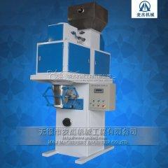 胶粉包装机;胶粉包装秤;粉料包装秤;自动包装秤的图片