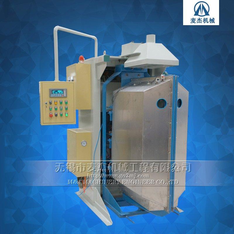 硅藻土包装机;超级粉阀口包装机;超细粉自动包装秤的图片
