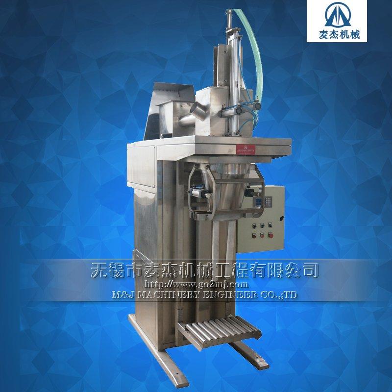 磷酸铁锂包装机;超细粉抽气式包装秤,超细粉自动包装秤的图片