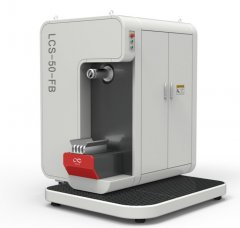 LCS-50-FB阀口定量自动包装机的图片