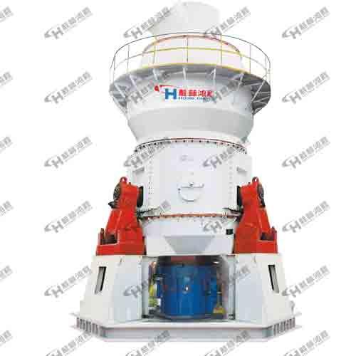 HLMX超细立式磨粉机石英石、石膏、白云石矿渣立磨的图片