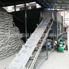 水泥粉自动拆包机、自动破袋机方案的图片