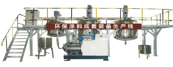 环保涂料成套装备生产线(详情页).jpg