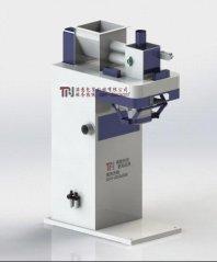 DCS-FSM-25型電腦定量包裝機